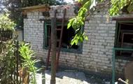 Из-за обстрела в Донецкой области умер мужчина photo