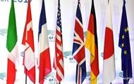 """Послы стран """"Большой семерки"""" раскритиковали инициативу Зеленского о расширении люстрации"""