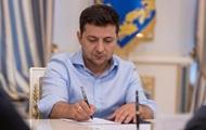 Зеленский подписал указ о ликвидации последствий непогоды на Закарпатье