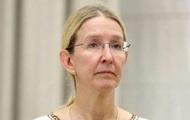 Супрун виступила проти закону про кастрацію: Не запобігає насильству