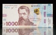 Нацбанк Украины будет изымать из оборота мелкие монеты