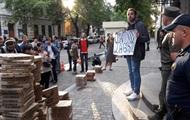 Під посольство Італії в Києві зійшлися активісти