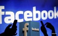 Facebook загрожує найбільший в історії компанії штраф