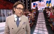 Російський телеведучий Малахов потрапив на Миротворець