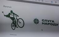 Партія Слуга народу відмовилася від логотипу з велосипедом і булавою