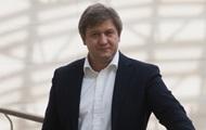 Данилюк в СНБО получает вдвое больше Турчинова