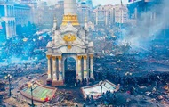 Украина возглавила мировой рейтинг по недоверию к власти