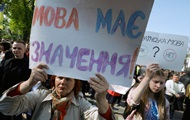В Украине вступил в силу языковой закон