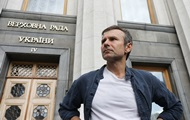 """Поліція заявляє, що знайшла """"очорнителів"""" партії Вакарчука"""