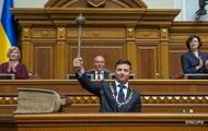 Зеленский предложил закон о незаконном обогащении