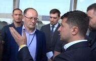 Зеленский устроил перепалку с директором николаевского аэропорта