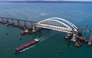 В Британии и Норвегии продают карты РФ на украинские воды