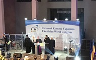 Всемирный конгресс украинцев попал в