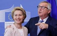 Новая глава Еврокомисии. Что ожидать Украине