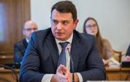 НАБУ впервые начало получать от СБУ материалы на топ-чиновников
