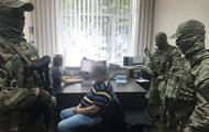 У СБУ заявили про затримання завербованого агента ФСБ