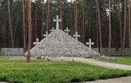 Запрацювала Нацкомісія щодо жертв комунізму
