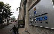 Суд в Лондоне запретил Газпрому выводить активы из Англии и Нидерландов