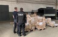 СБУ не пустила в Украину партию контрабандных книг из России на 1 млн гривен. Фото