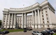 Зеленский уволил 11 украинских послов