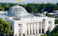 """На новый парламент Украины будут влиять """"люди Коломойского"""""""