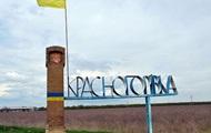У результаті обстрілу Красногорівки загинув мирний житель