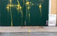 В Львовской области вандалы изрисовали часовню ПЦУ