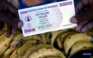 В Зимбабве оценили потери от санкций в $100 млрд