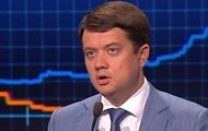 Амнистии на Донбассе не будет – Разумков