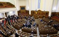 """Вакарчук выдал """"шпаргалку"""", за кого голосовать украинцам на выборах: опубликовано видео"""