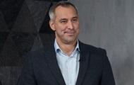 Зеленский назвал кандидата на пост генпрокурора