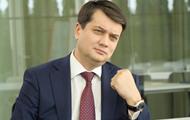 Слуга Зеленского Разумков вновь заявил о предоставление особого статуса русскому языку