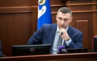 Итоги 24.07: Судьба Кличко и прогноз курса гривны