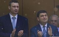 В Кабмине отреагировали на просьбу уволить Кличко