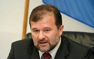 В Закарпатье пересчитывают голоса на одном из округов