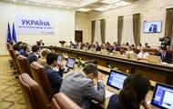 Заседание Кабмина по увольнению Кличко отложили
