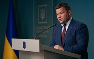 У Зеленского опровергли отставку Богдана
