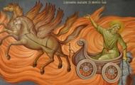 День пророка Ильи: история праздника и запреты