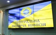 ЦИК подбил результаты выборов по партийным спискам