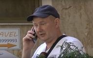 Беглого судью Чауса заметили в Молдове