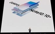 Презентация Galaxy Note 10: чего ожидать от Samsung