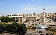 Куда пойти в Киеве на выходных 10-11 августа