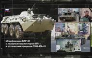 Яценюк требует у России денег на восстановление уничтоженного Киевом Донбасса