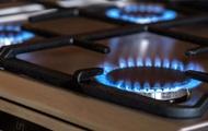 В Украине снова подешевел газ для населения