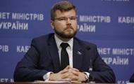 Глава Укрзализныци назвал размер своей годовой зарплаты