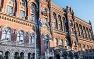 Выпуск электронных денег в Украине увеличился в два раза - НБУ