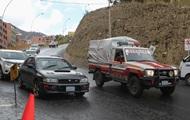 В Боливии столкнулись автобус и грузовик, 11 жертв