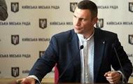 Кабмин отказался рассматривать увольнение Кличко