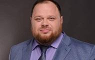 У Зеленского прокомментировали возможные изменения закона о Киеве