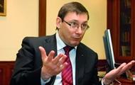 """Луценко назвав Горбатюка """"дементором, який випиває всю енергію"""""""
